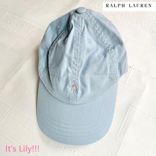ラルフローレン(Ralph Lauren)の新作 ラルフローレン   キャップ 大人もOK  水色(キャップ)