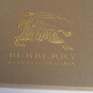 バーバリー(BURBERRY)のバーバリー  メガネケース(サングラス/メガネ)