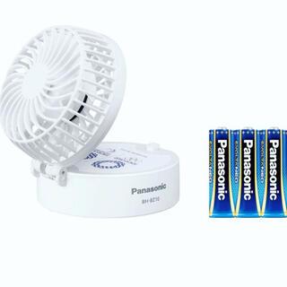 パナソニック(Panasonic)のPanasonic・パナソニック・東京2020オリンピック・ハンディー扇風機(扇風機)