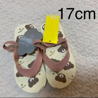フタフタ(futafuta)のフタくま ビーチサンダル 17cm(サンダル)