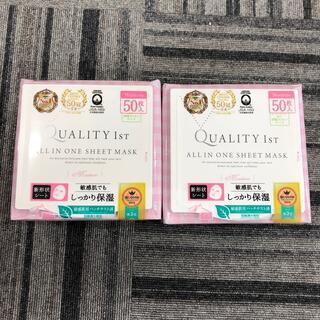 クオリティファースト(QUALITY FIRST)のクオリティファースト オールインワンシートマスク モイストEX BOX(50枚入(パック/フェイスマスク)