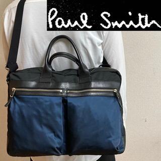 ポールスミス(Paul Smith)の名品!ポールスミス ナイロン×レザー  2WAYショルダーバッグ・ブリーフケース(ビジネスバッグ)