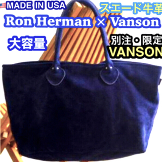 Ron Herman - Ron Herman × Vanson別注限定🇺🇸USA製レザートートバック