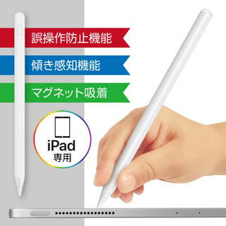 タッチペン ペンシル タブレット ペンシル iPhone iPad デザイン(PC周辺機器)