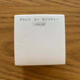 ORBIS  オルビス ユー モイスチャー つめかえ用 50g【新品未使用】