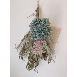 ドライフラワー 秋色紫陽花とアリウムとヒペリカムのスワッグ(ドライフラワー)