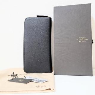 ガンゾ(GANZO)のFUJITAKA フジタカ 長財布 ワープロラックス ブラック クロ 正規品(長財布)