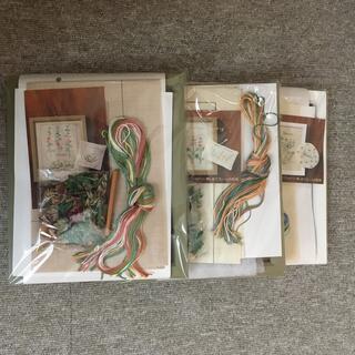 フェリシモ(FELISSIMO)の【専用】フェリシモ 刺繍フレーム・キット(生地/糸)