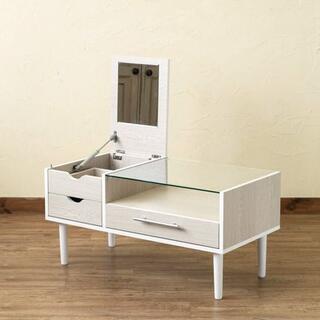 2way ドレッサー/テーブル ホワイト(ローテーブル)