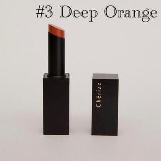 RANDEBOO 【Chérize】#3 Deep Orange(口紅)