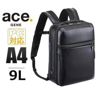 エース(ace.)の超激安aceエースジーン[ガジェタブルWR]ビジネスリュックA4 9L 紺(ビジネスバッグ)