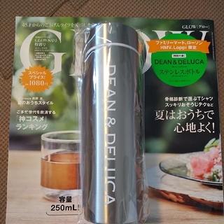 タカラジマシャ(宝島社)の新品未使用 GLOW DEAN&DELUCA ステンレスボトル シルバー(タンブラー)