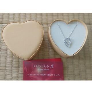新品ダイヤとシルバーのネックレス(ネックレス)