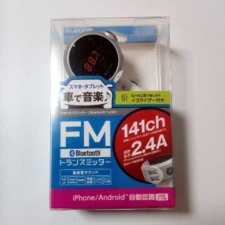 エレコム(ELECOM)の新品未使用 ELECOM Bluetooth対応 FMトランスミッター (車内アクセサリ)