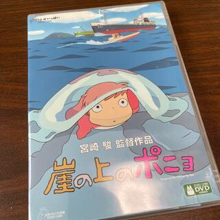 ジブリ(ジブリ)の崖の上のポニョ DVD 2枚組(舞台/ミュージカル)