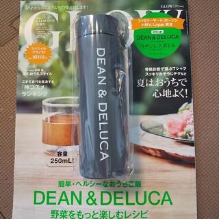 タカラジマシャ(宝島社)のGLOW DEAN&DELUCA ステンレスボトル グレー(タンブラー)