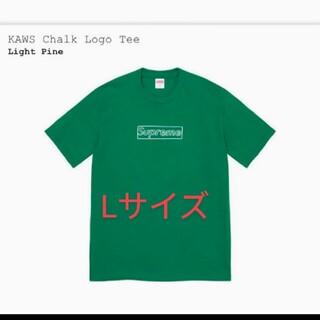 シュプリーム(Supreme)のSupreme KAWS Chalk Logo Tee Light Pine(Tシャツ/カットソー(半袖/袖なし))