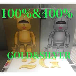 メディコムトイ(MEDICOM TOY)のBE@RBRICK SORAYAMA GOLD&SILVER 100%&400%(その他)
