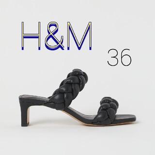エイチアンドエム(H&M)のH&M サンダル 編み込み ボッテガ ミュール 36(ミュール)