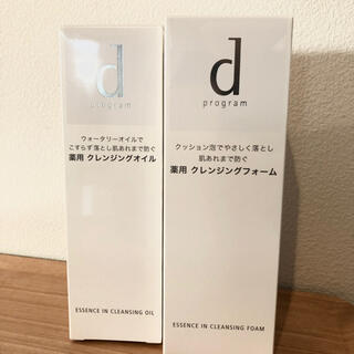 d program - 資生堂 dプログラム  新製品 洗顔フォーム クレンジングオイル のセットです