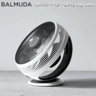 バルミューダ(BALMUDA)の【新品未使用】BALMUDA GreenFan Cirq サーキュレーター(サーキュレーター)