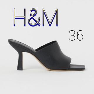エイチアンドエム(H&M)の新品未使用 H&M フェイクレザー ミュール  36(ミュール)