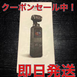 ゴープロ(GoPro)のOSMO POCKET DJI 3軸ジンバル オスモポケット 4Kカメラ (コンパクトデジタルカメラ)