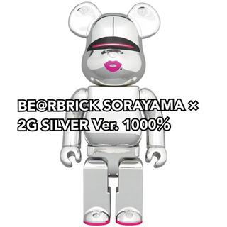 メディコムトイ(MEDICOM TOY)のBE@RBRICK SORAYAMA × 2G SILVER Ver.1000%(その他)