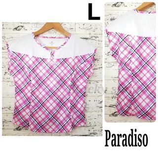 Paradiso - 【未使用】パラディーゾ Tシャツ テニスウェア レディース チェック ピンク