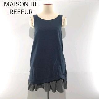 メゾンドリーファー(Maison de Reefur)のMAISON DE REEFUR メゾンドリーファー 麻リネン混ワンピース 新品(ひざ丈ワンピース)