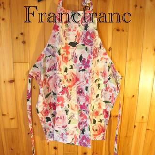 フランフラン(Francfranc)の新品未開封✴︎Francfranc エプロン お花柄(その他)
