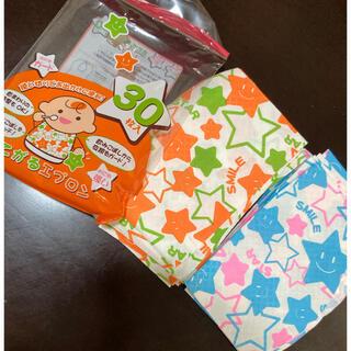 ニシマツヤ(西松屋)の西松屋 紙エプロン(お食事エプロン)