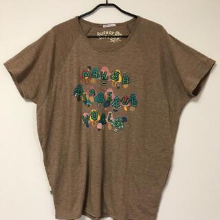 rough - 【値下げ】rough/ラフ★きのこ柄が可愛いビッグTシャツ(両サイドポケット付)