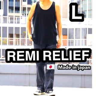 レミレリーフ(REMI RELIEF)の REMI RELIEF (レミレリーフ) スーピマピケ天竺タンクトップ (タンクトップ)