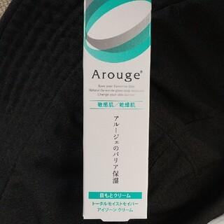 アルージェ(Arouge)のアルージェ トータルモイストセイバーアイゾーンクリーム 15g(アイケア/アイクリーム)