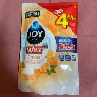 ピーアンドジー(P&G)の食洗機用ジョイ 490g 約4カ月分(洗剤/柔軟剤)