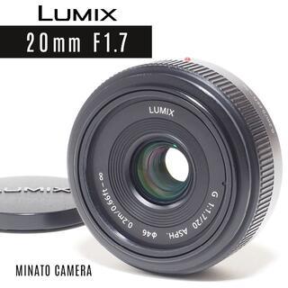 Panasonic - パンケーキ単焦点⭐パナソニック LUMIX G 20mm F1.7