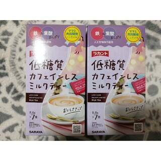 サラヤ(SARAYA)のロカボスタイル低糖質カフェインレスミルクティー鉄 葉酸 たっぷり♡日本製(その他)