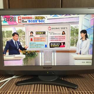 アクオス(AQUOS)の20インチ液晶テレビ(テレビ)