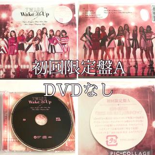 ウェストトゥワイス(Waste(twice))のTWICE Wake Me Up 初回限定盤A twice CDのみ(K-POP/アジア)