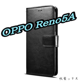 オッポ(OPPO)のOPPO Reno5A 手帳型ケース 黒 (Androidケース)