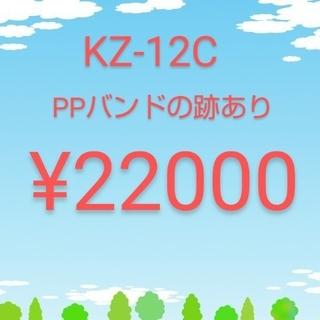 パナソニック(Panasonic)のPanasonic KZ-12C IHクッキングヒーター 200V(調理機器)