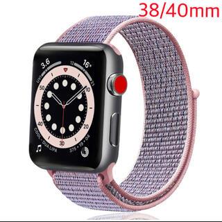 アップルウオッチベルト ナイロン Apple Watchバンド 38/40mm(ベルト)