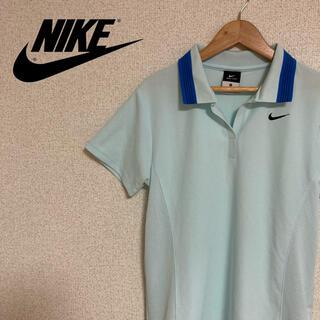ナイキ(NIKE)のNIKE ナイキ ポロシャツ 水色 青 ドライフィット レディース M 半袖(ポロシャツ)