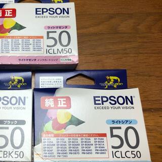 エプソン(EPSON)のEPSON インク2色セット(その他)