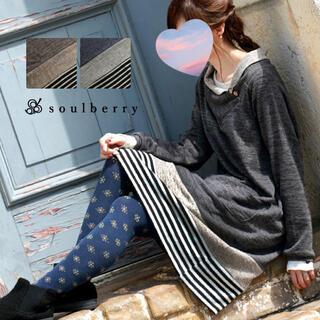 ソルベリー(Solberry)のsoulberry(ソウルベリー)変わり襟パッチワークワンピース(ひざ丈ワンピース)