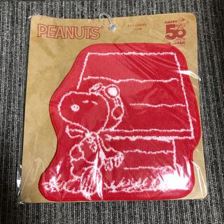 ピーナッツ(PEANUTS)のスヌーピー ダイカットタオル 西川リビング 新品未使用 タオルハンカチ (ハンカチ)