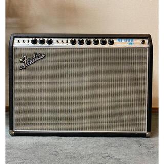 フェンダー(Fender)の1969年製 Fender Pro Reverb 稀少Drip Edge(ギターアンプ)