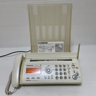 パナソニック(Panasonic)のファックス機能付き電話 KXーPW504-W(オフィス用品一般)