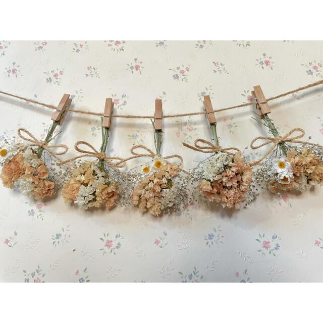 花かんざしのくすみオレンジホワイトドライフラワーガーランド♡スワッグ♡ミニブーケ ハンドメイドのフラワー/ガーデン(ドライフラワー)の商品写真